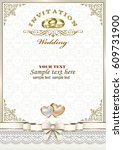 wedding invitation with rings... | Shutterstock .eps vector #609731900