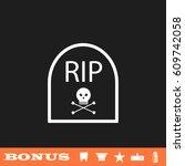 grave icon flat. white... | Shutterstock .eps vector #609742058