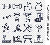 strong icons set. set of 16... | Shutterstock .eps vector #609796949