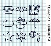 set of 9 grunge outline icons... | Shutterstock .eps vector #609804458