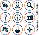 discovery icons set. set of 9... | Shutterstock .eps vector #609811046