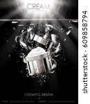 cosmetic cream contained in... | Shutterstock .eps vector #609858794