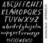 handwritten vector chalked... | Shutterstock .eps vector #609868214