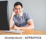 asian man take a break from his ... | Shutterstock . vector #609869426