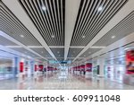 modern hallway of airport or... | Shutterstock . vector #609911048
