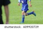 football soccer | Shutterstock . vector #609920729