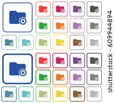 directory settings color flat... | Shutterstock .eps vector #609944894