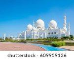 sheikh zayed mosque  abu dhabi  ... | Shutterstock . vector #609959126