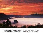 morning light in phayao... | Shutterstock . vector #609971069