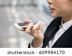 voice recognition with smart... | Shutterstock . vector #609984170