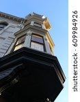 antique building | Shutterstock . vector #609984926