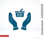 basket icon  vector best flat... | Shutterstock .eps vector #610062020
