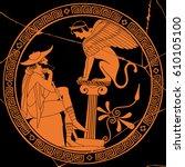 vector illustration in ancient... | Shutterstock .eps vector #610105100