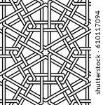 interlocked geometric pattern.... | Shutterstock .eps vector #610117094