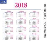 russian calendar 2018 ... | Shutterstock .eps vector #610148840