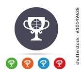 basketball sign icon. sport...   Shutterstock .eps vector #610149638