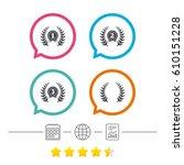laurel wreath award icons....   Shutterstock .eps vector #610151228