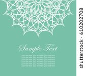 invitation card with lace... | Shutterstock .eps vector #610202708