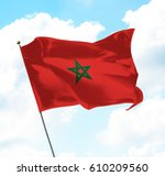 flag of morocco raised up in... | Shutterstock . vector #610209560