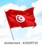 flag of tunisia raised up in... | Shutterstock . vector #610209710