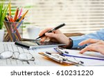 accounting  | Shutterstock . vector #610231220