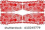 hungarian folk art  | Shutterstock .eps vector #610245779