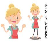 western women wearing an apron... | Shutterstock .eps vector #610255370