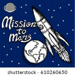 mission to mars  | Shutterstock .eps vector #610260650