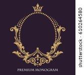 decorative floral pattern. gold ... | Shutterstock .eps vector #610264580