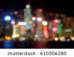 colorful defocused or blurred...   Shutterstock . vector #610306280