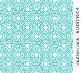 celtic seamless pattern in... | Shutterstock .eps vector #610319054