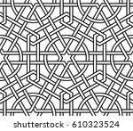 islamic pattern. seamless...   Shutterstock .eps vector #610323524