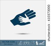 helping hands. vector... | Shutterstock .eps vector #610373000