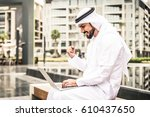 arabic businessman in dubai | Shutterstock . vector #610437650