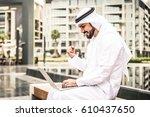 arabic businessman in dubai | Shutterstock . vector #610437650