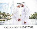 arabic businessmen in dubai... | Shutterstock . vector #610437809