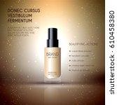 Glamorous Foundation Ads  Glas...
