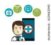 medicine online flat icons | Shutterstock .eps vector #610462040