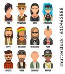 set icon different subcultures... | Shutterstock .eps vector #610463888