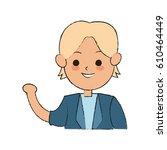 man cartoon icon | Shutterstock .eps vector #610464449