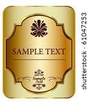 label | Shutterstock .eps vector #61047253