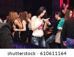 odessa  ukraine april 14  2012  ... | Shutterstock . vector #610611164