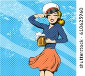 vector illustration of pretty... | Shutterstock .eps vector #610625960
