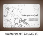 silver ornamental card | Shutterstock .eps vector #61068211
