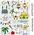 hand drawn set of eid mubarak... | Shutterstock .eps vector #610741229