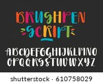 white and colored capital... | Shutterstock .eps vector #610758029