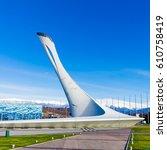 russia  sochi   january 16 ... | Shutterstock . vector #610758419
