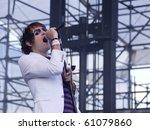 clark  nj   september 11  lead... | Shutterstock . vector #61079860