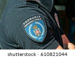 shirtsleeve with emblem of... | Shutterstock . vector #610821044