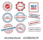 set of various made in korea... | Shutterstock .eps vector #610864619